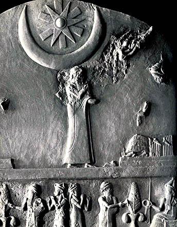 Les annunakis: ceux qui descendaient du ciel sur la Terre, qui sont-ils? St_Ur-Nammu-c5dda